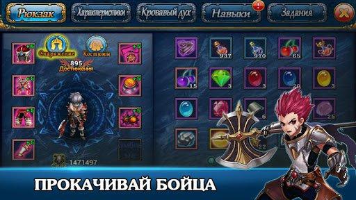 Скриншот Герои: Огнем и Мечом для Android