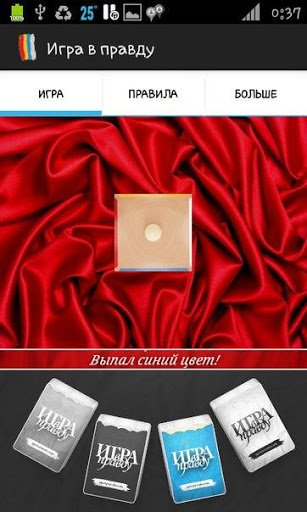 Скриншот Гипермаркеты Лента для Android