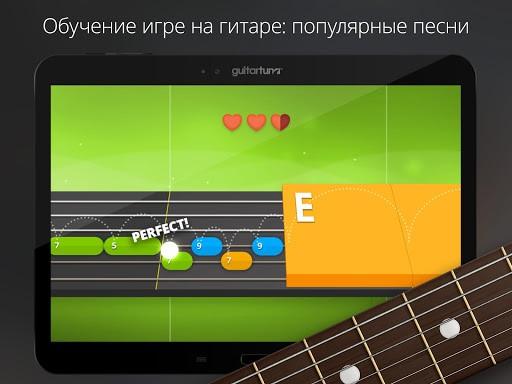 Скриншот Гитарный Тюнер для Android