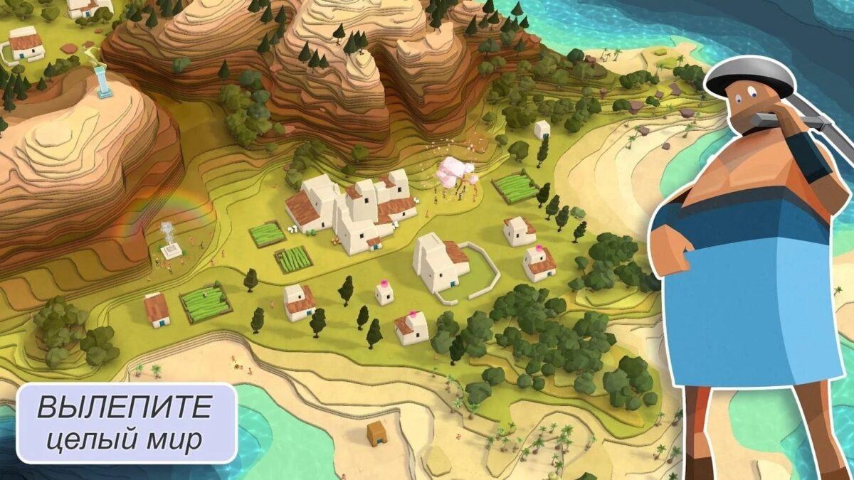 Скриншот Godus для Android