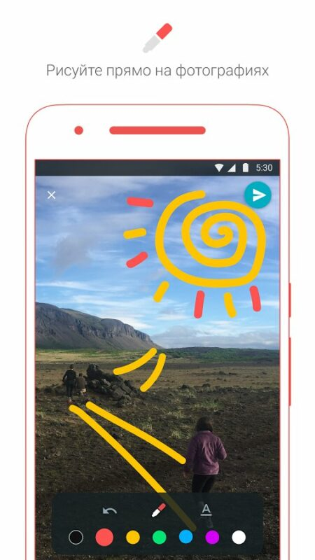 Скриншот Google Allo для Android