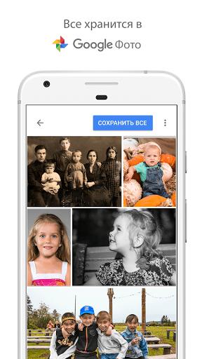 Скриншот Google Фото для Android