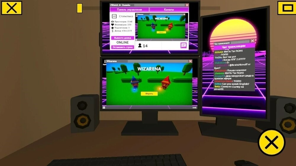 Скриншот Gordon Streaman для Android