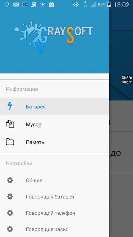 Скриншот Говорящий телефон 2 для Android