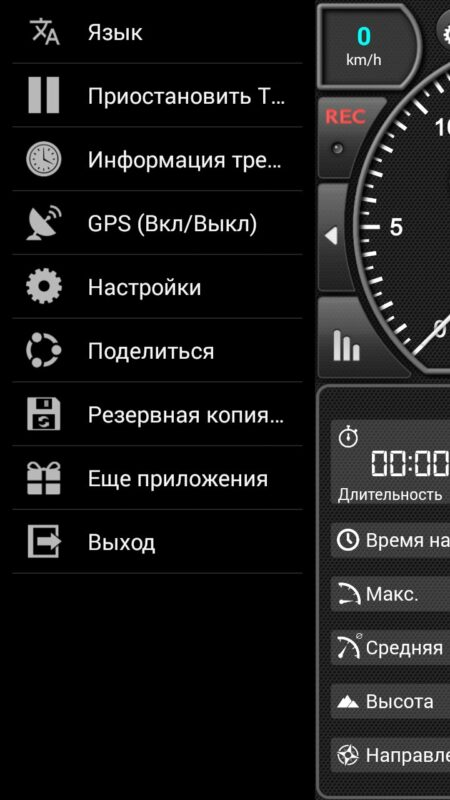 Скриншот GPS Speed для Android