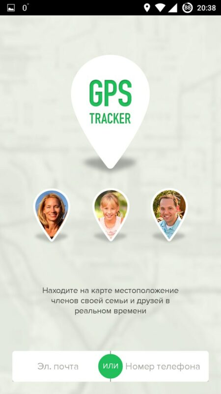 Скриншот GPS Tracking Pro для Android