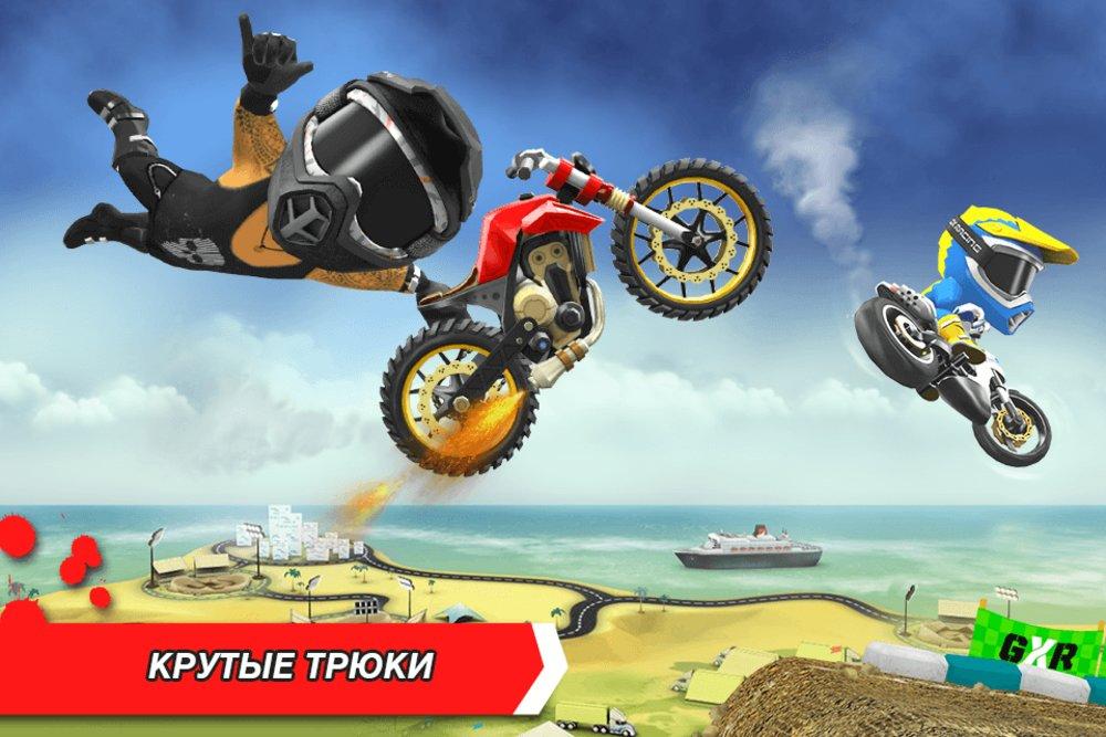 Скриншот GX Racing для Android