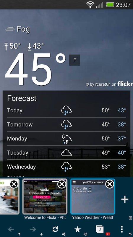Скриншот Habit Browser для Android