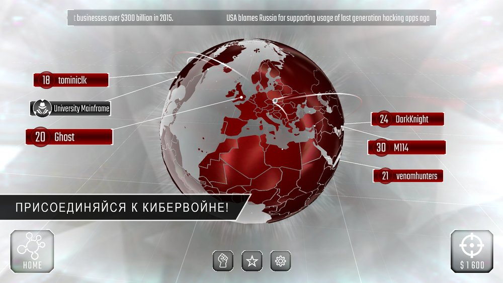 Скриншот Hackers для Android