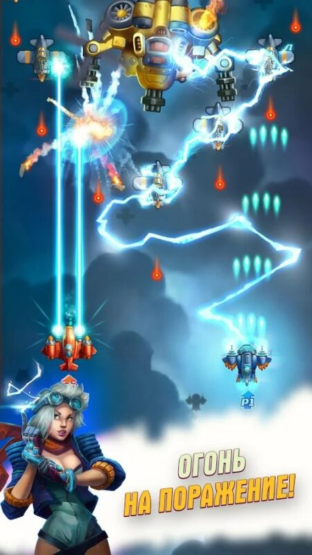 Скриншот HAWK: Freedom Squadron для Android