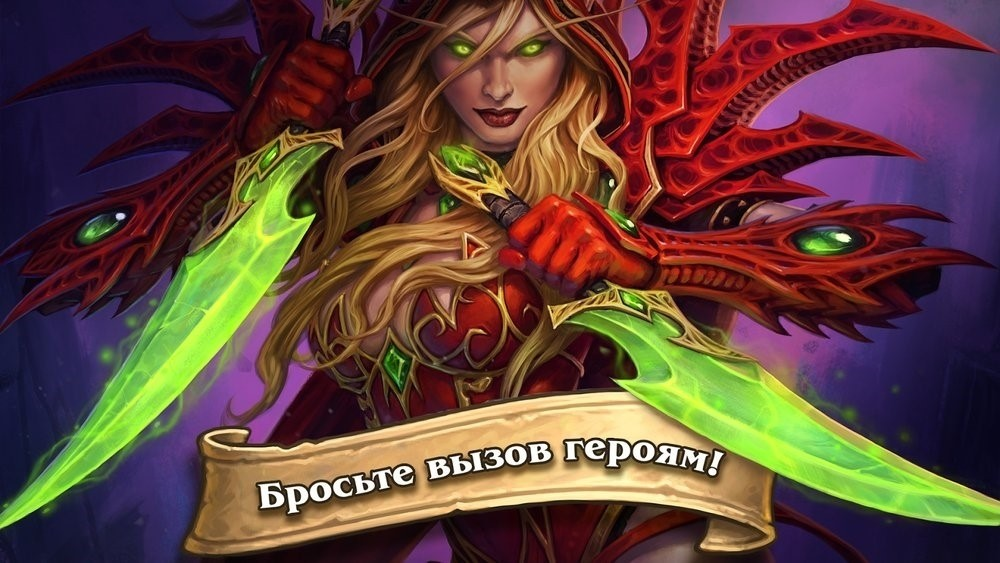 Скриншот Hearthstone для Android