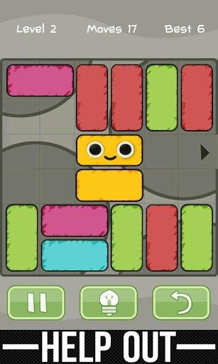 Скриншот HELP OUT — Blocks Game для Android