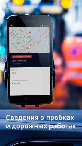 Скриншот HERE Maps для Android