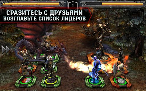 Скриншот Heroes of Dragon Age для Android