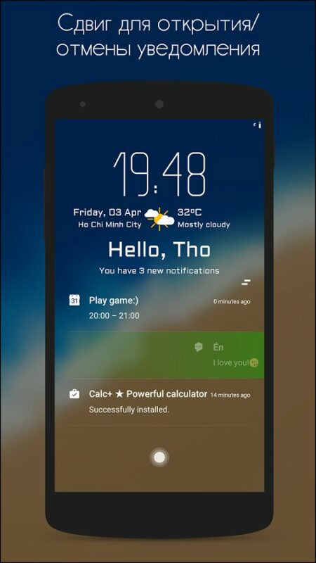 Скриншот Hi Locker для Android