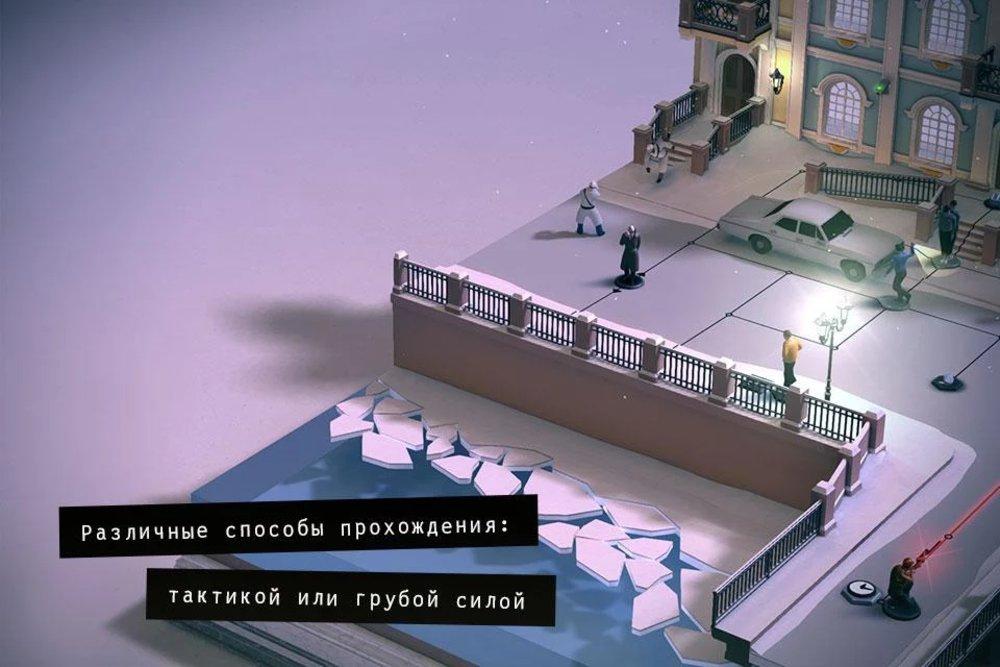 Скриншот Hitman GO для Android