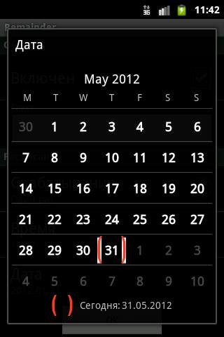 Скриншот Hmarik Reminder для Android