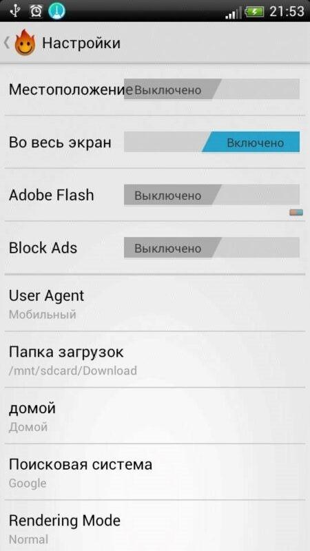 Скриншот Hola Бесплатный VPN для Android