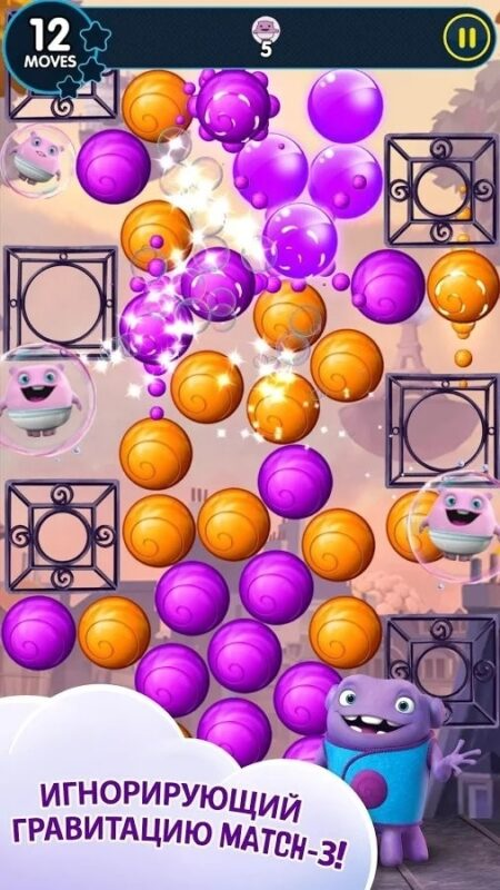 Скриншот Home: Boov Pop! для Android