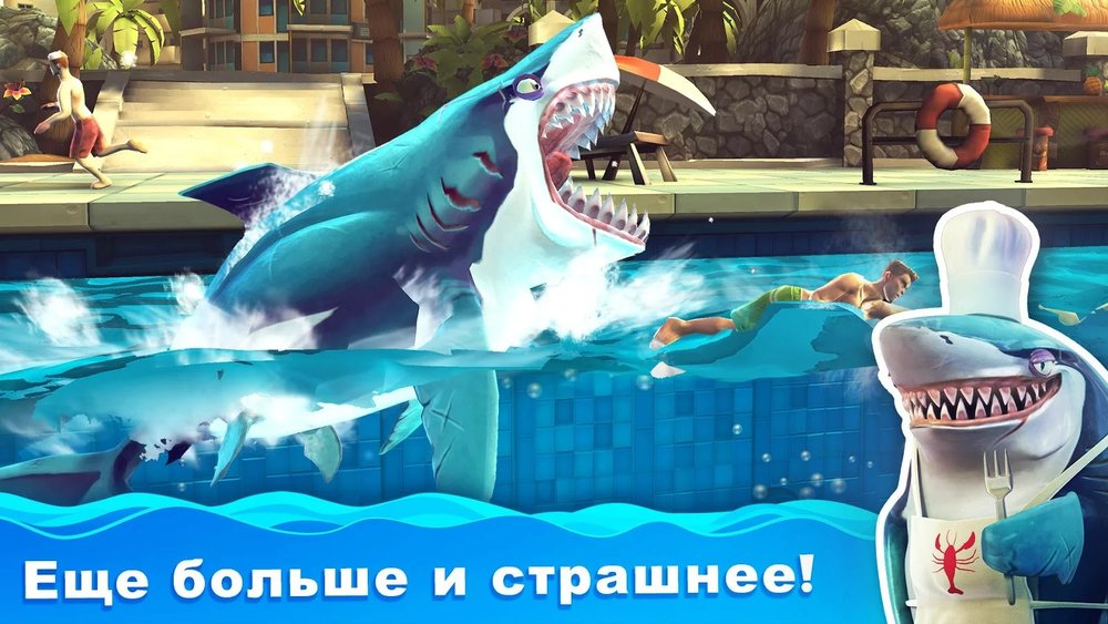 Скриншот Hungry Shark World для Android