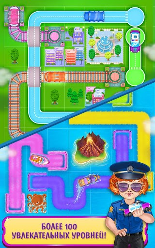 Скриншот Я – водитель! — Головоломки для Android