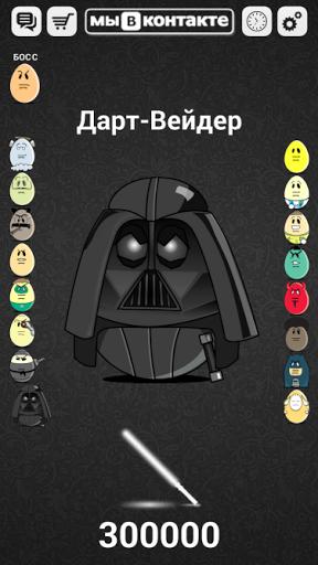 Скриншот Яйцо 2 для Android