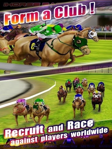 Скриншот iHorse Racing 2 для Android