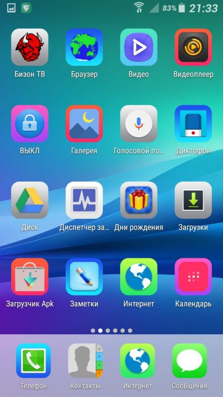 Скриншот iLauncher — OS 9 для Android