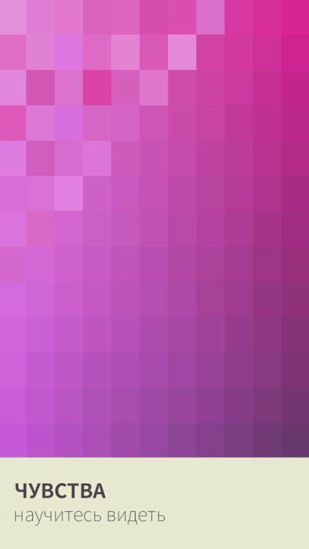 Скриншот I Love Hue для Android