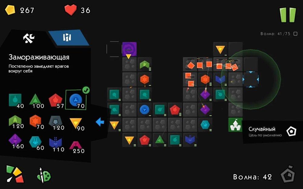 Скриншот Infinitode для Android