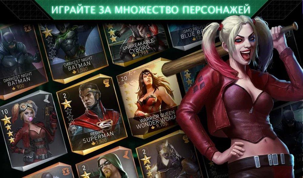 Скриншот Injustice 2 для Android