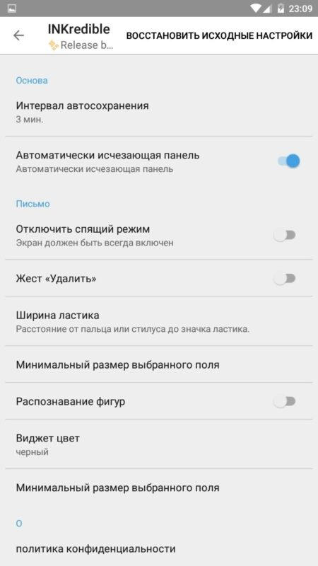 Скриншот INKredible — Handwriting Note для Android