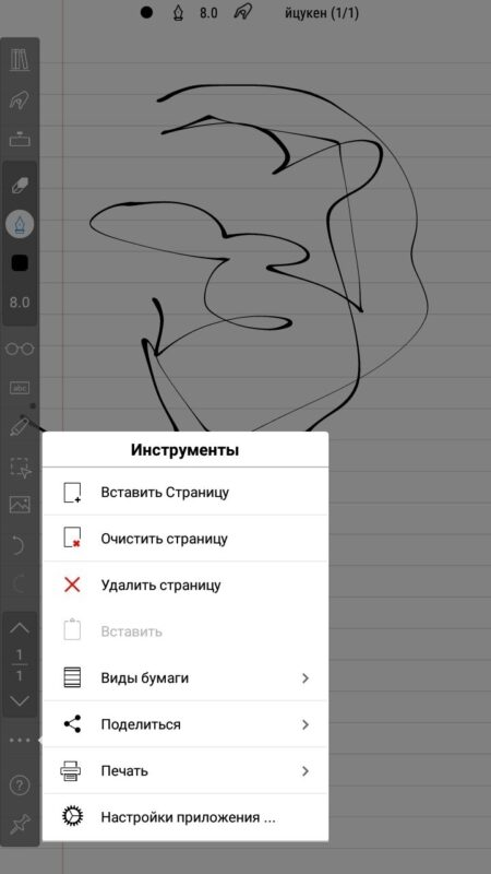 Скриншот INKredible — Handwriting Note для Android