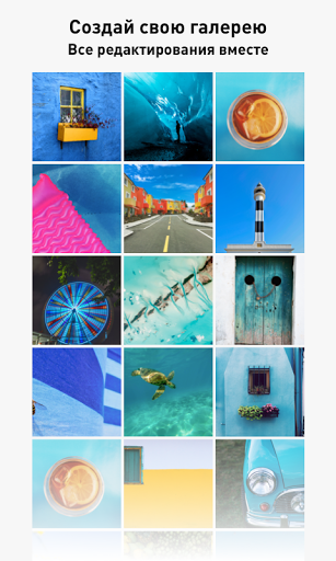 Скриншот InstaSize Photo Editor для Android