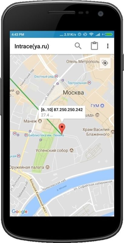 Скриншот Intrace: Visual traceroute для Android