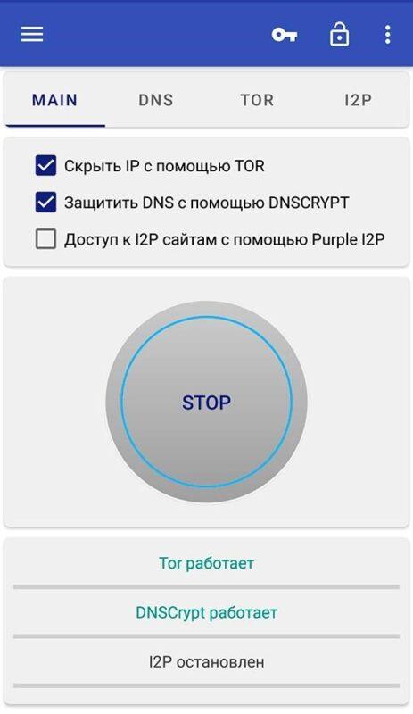 Скриншот InviZible Pro для Android