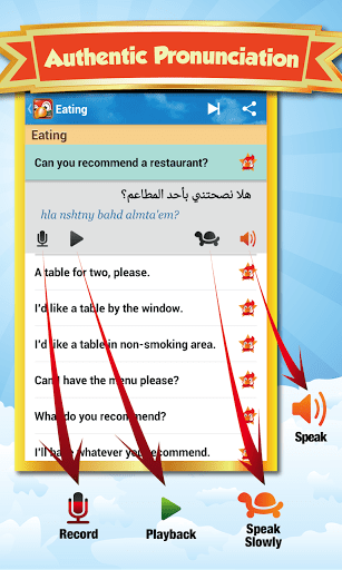 Скриншот Изучайте арабский язык для Android