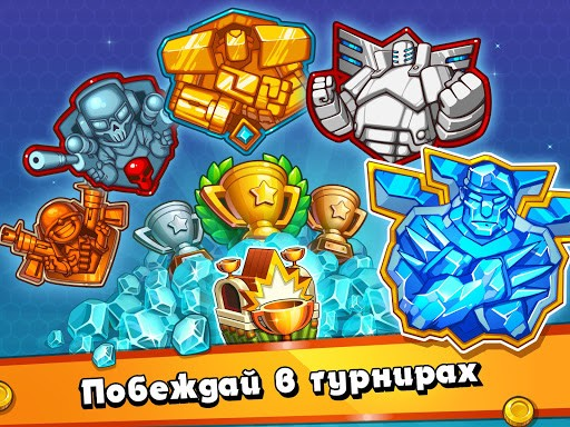 Скриншот Jungle Clash для Android