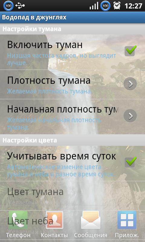 Скриншот Jungle Waterfall для Android