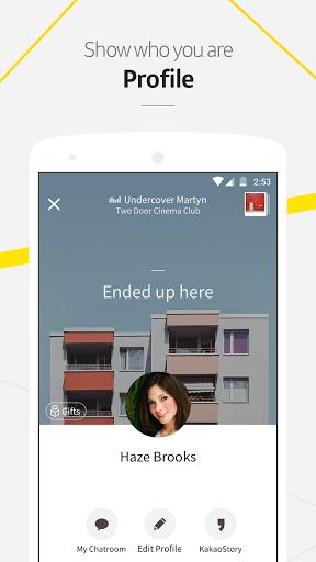 Скриншот KakaoTalk для Android