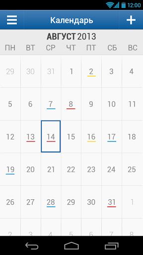 Скриншот Календарь Mail.Ru для Android