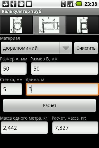 Скриншот Калькулятор труб для Android