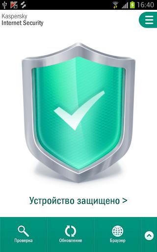 Скриншот Kaspersky Internet Security для Android