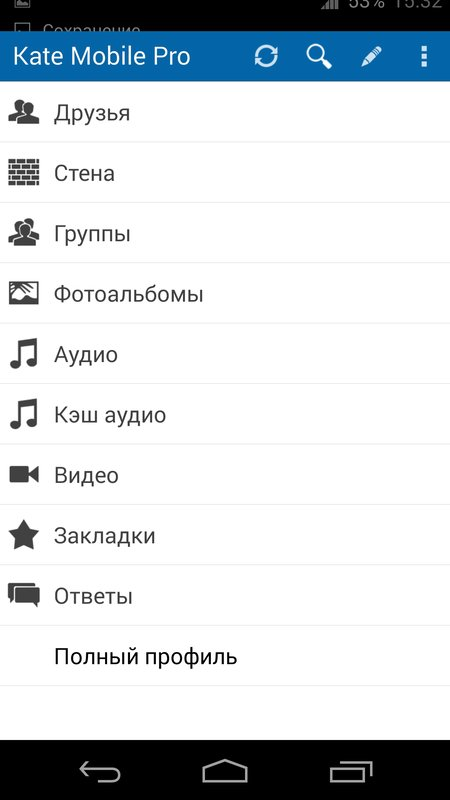 Скриншот Kate Mobile для Android