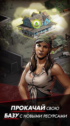 Скриншот Ходячие мертвецы: Дорога жизни / The Walking Dead: Road to Survival для Android