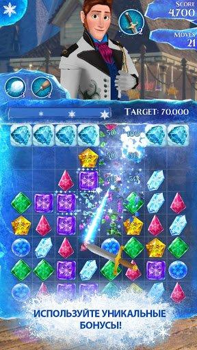 Скриншот Холодное Сердце. Звездопад для Android