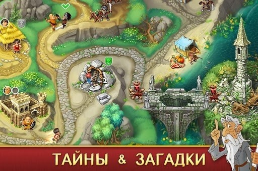 Скриншот Хроники Королевства для Android