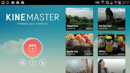Скриншот KineMaster – видеоредактор для Android