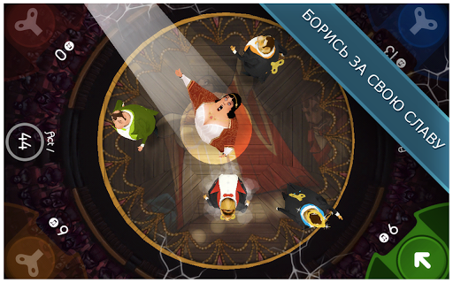 Скриншот King of Opera — Party Game! для Android