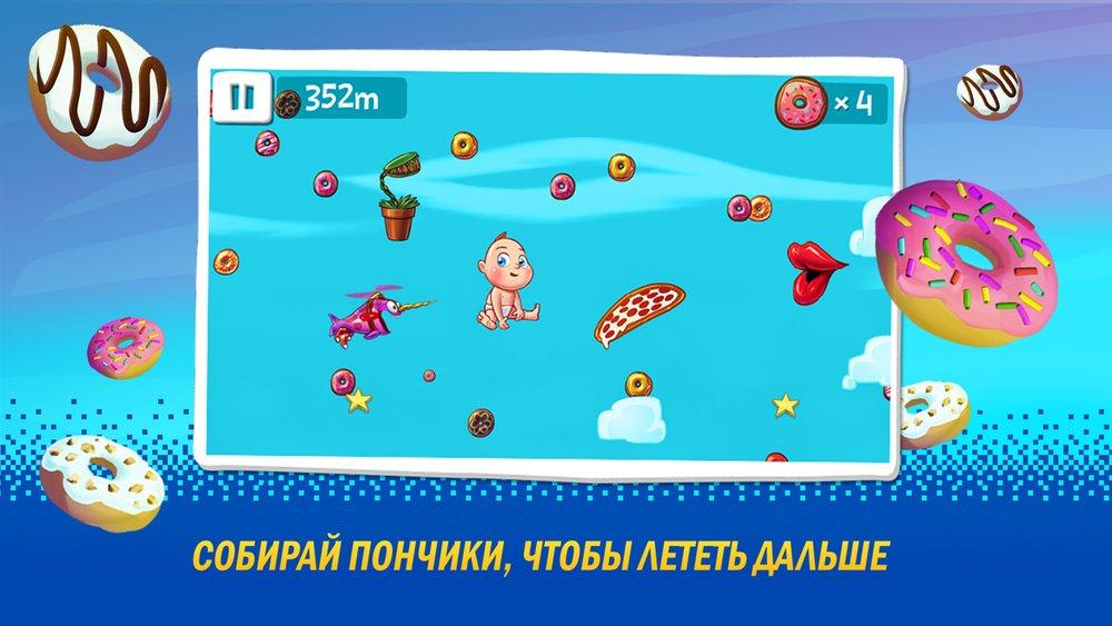 Скриншот Китолёт для Android